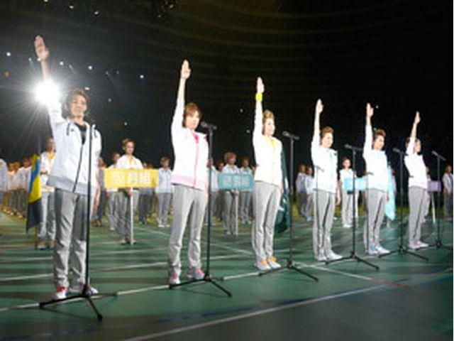 宝塚歌劇100周年記念大運動会ダイジェスト