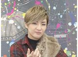 TAKARAZUKA NEWS Pick Up「You☆教えてよ!スターに聞きたい10のコト 鳳月杏」
