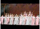 タカラヅカスペシャル2017 ジュテーム・レビュー −モン・パリ誕生90周年−('17年・梅田芸術劇場)