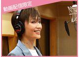 CD発売記念特別番組 The Making of「GIFT」−NOZOMI FUTO−【オリジナル編集版】