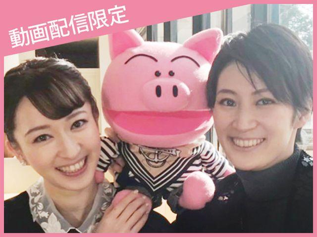 タカラヅカのミカタ〜動画配信のススメ〜#4【オリジナル編集版】