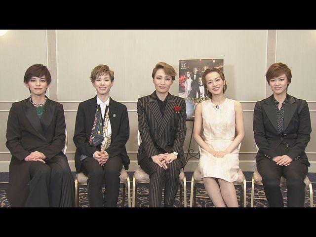 TAKARAZUKA NEWS Pick Up #636「雪組『ONCE UPON A TIME IN AMERICA』インタビュー」〜2019年10月より〜