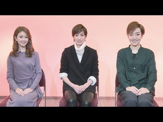 TAKARAZUKA NEWS Pick Up #637「花組東京国際フォーラム公演 『DANCE OLYMPIA』稽古場レポート」〜2019年12月より〜