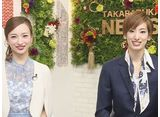 TAKARAZUKA NEWS Pick Up 「true colors special/MISSION IN TAKARAZUKA〜花組編〜」〜2020年1月 お正月スペシャル!より〜