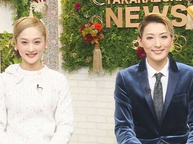 TAKARAZUKA NEWS Pick Up 「true colors special/MISSION IN TAKARAZUKA〜月組編〜」〜2020年1月 お正月スペシャル!より〜