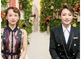 TAKARAZUKA NEWS Pick Up 「true colors special/MISSION IN TAKARAZUKA〜雪組編〜」〜2020年1月 お正月スペシャル!より〜