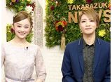 TAKARAZUKA NEWS Pick Up 「true colors special/MISSION IN TAKARAZUKA〜星組編〜」〜2020年1月 お正月スペシャル!より〜