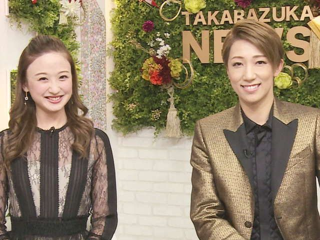TAKARAZUKA NEWS Pick Up 「true colors special/MISSION IN TAKARAZUKA〜宙組編〜」〜2020年1月 お正月スペシャル!より〜