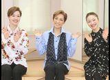 TAKARAZUKA NEWS Pick Up #644「轟悠ディナーショー『Yu, Sparkling Days』稽古場レポート」〜2020年2月より〜