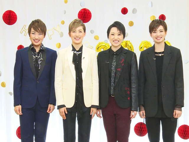 TAKARAZUKA NEWS Pick Up「お正月だよ!同期でドキドキ?クイズをしマウス!〜花組・星組編〜」〜2020年1月 お正月スペシャル!より〜