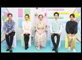 ぽっぷ あっぷ Time #81 星組公演『眩耀の谷 〜舞い降りた新星〜』『Ray -星の光線-』