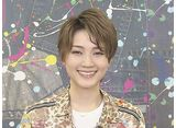 TAKARAZUKA NEWS Pick Up「You☆教えてよ!スターに聞きたい10のコト 芹香斗亜」