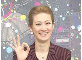 TAKARAZUKA NEWS Pick Up「You☆教えてよ! スターに聞きたい10のコト 瀬央ゆりあ」