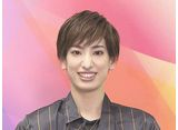 TAKARAZUKA NEWS Pick Up「true colors 柚香光」
