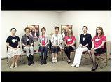 NOW ON STAGE 月組宝塚大劇場公演『アルジェの男』『Dance Romanesque』