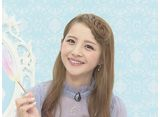TAKARAZUKA NEWS Pick Up「プリンセスRecipe 綺咲愛里」