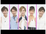 NOW ON STAGE 花組宝塚大劇場・東京宝塚劇場公演『はいからさんが通る』