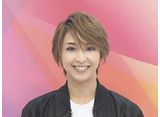 TAKARAZUKA NEWS Pick Up「true colors  桜木みなと」