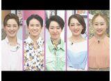 ぽっぷ あっぷ Time #82 花組公演『はいからさんが通る』