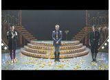 TAKARAZUKA NEWS Pick Up #653「雪組宝塚大劇場公演『NOW! ZOOM ME!!』突撃レポート」〜2020年9月より〜