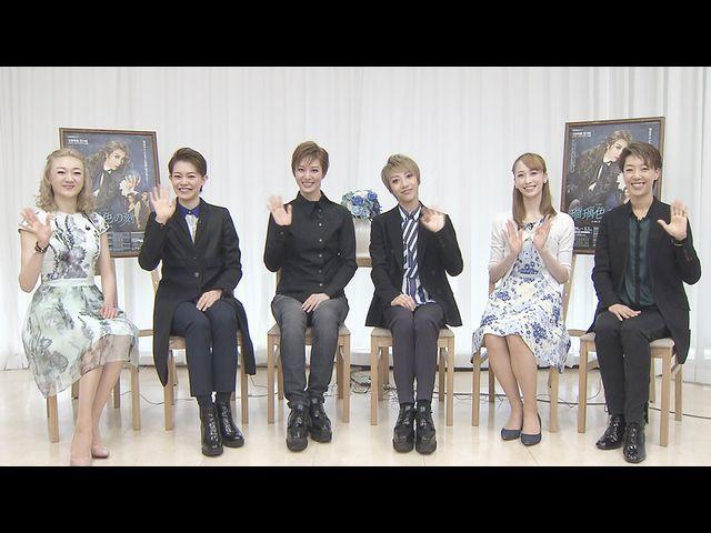 NOW ON STAGE 月組シアター・ドラマシティ・TBS赤坂ACTシアター公演『瑠璃色の刻』