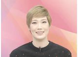 TAKARAZUKA NEWS Pick Up「true colors 愛月ひかる」