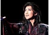 ミュージック・クリップ「二人の旅」〜宙組 『El Japon −イスパニアのサムライ−』より〜