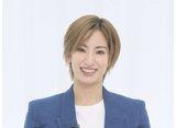 TAKARAZUKA NEWS Pick Up「花組トップスター 柚香光 突撃レポート」