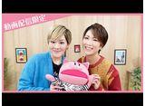 タカラヅカのミカタ〜動画配信を学ぶぅ〜#3【オリジナル編集版】