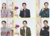 NOW ON STAGE 月組TBS赤坂ACTシアター・シアター・ドラマシティ公演『ダル・レークの恋』