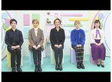 ぽっぷ あっぷ Time #80 雪組公演『ONCE UPON A TIME IN AMERICA』