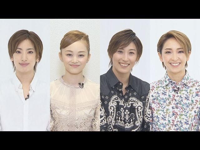 TAKARAZUKA NEWS Pick Up「連想7:柚香光、舞空瞳、水美舞斗、桜木みなと」〜2020年7月−8月より〜