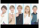 NOW ON STAGE 星組宝塚大劇場・東京宝塚劇場公演『ロミオとジュリエット』('21年)
