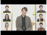 NOW ON STAGE 月組宝塚バウホール公演『幽霊刑事〜サヨナラする、その前に〜』