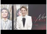 「TO THE NEXT TAKARAZUKA」開催記念 DAIaMONd night −Special Edition−