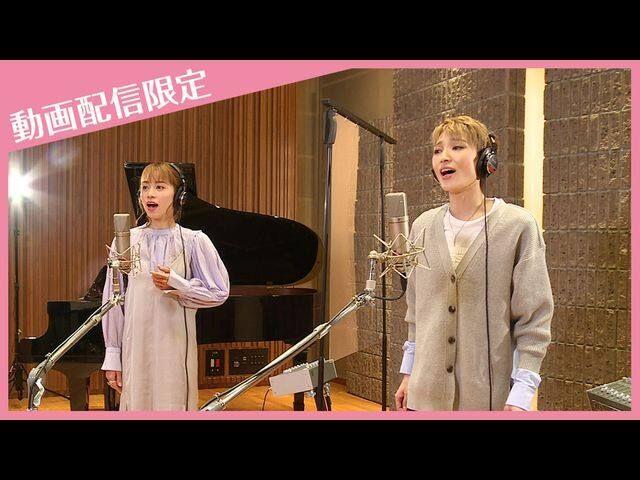 「♪恋してしまった(炎の恋)」動画配信限定from「Many Thanks」