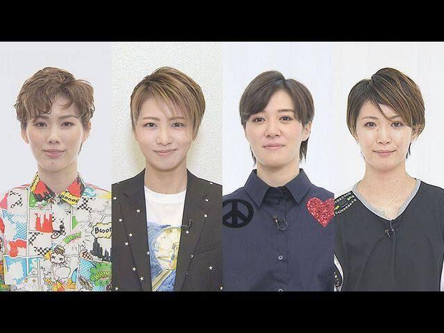 TAKARAZUKA NEWS Pick Up「連想7:彩風咲奈・礼真琴・風間柚乃・綾凰華」〜2020年8月-9月より〜