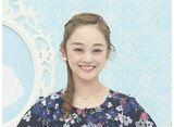 TAKARAZUKA NEWS Pick Up「プリンセスRecipe 舞空瞳」