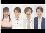 TAKARAZUKA NEWS Pick Up「連想7:華優希・瑠風輝・紫門ゆりや・真風涼帆」〜2020年10月-11月より〜