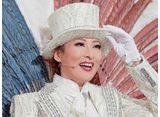 初日舞台挨拶  月組『WELCOME TO TAKARAZUKA −雪と月と花と−』『ピガール狂騒曲』