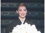 TAKARAZUKA NEWS Pick Up #677「月組宝塚大劇場公演千秋楽珠城りょう退団挨拶」〜2021年6月より〜