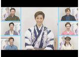 NOW ON STAGE 星組シアター・ドラマシティ・東京芸術劇場プレイハウス公演『婆娑羅の玄孫』