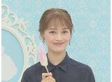 TAKARAZUKA NEWS Pick Up「プリンセスRecipe 天彩峰里」