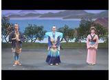 TAKARAZUKA NEWS Pick Up #681「星組シアター・ドラマシティ公演『婆娑羅の玄孫』突撃レポート」〜2021年7月より〜
