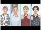 NOW ON STAGE 星組舞浜アンフィシアター公演『VERDAD!!』