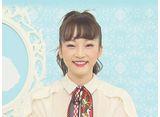 TAKARAZUKA NEWS Pick Up「プリンセスRecipe 彩みちる」
