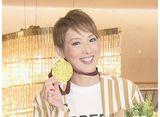 TAKARAZUKA NEWS Pick Up「珠城りょう 卒業インタビュー」〜2021年8月より〜