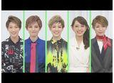 NOW ON STAGE 雪組宝塚大劇場・東京宝塚劇場公演『CITY HUNTER』『Fire Fever!』