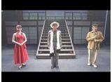 TAKARAZUKA NEWS Pick Up #685「花組KAAT神奈川芸術劇場公演『銀ちゃんの恋』突撃レポート」〜2021年8月より〜