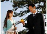 TBSオンデマンド「オレンジデイズ #1」